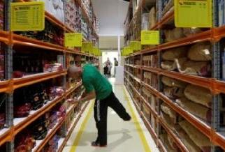 Cuba to Open Wholesale Grocery Store